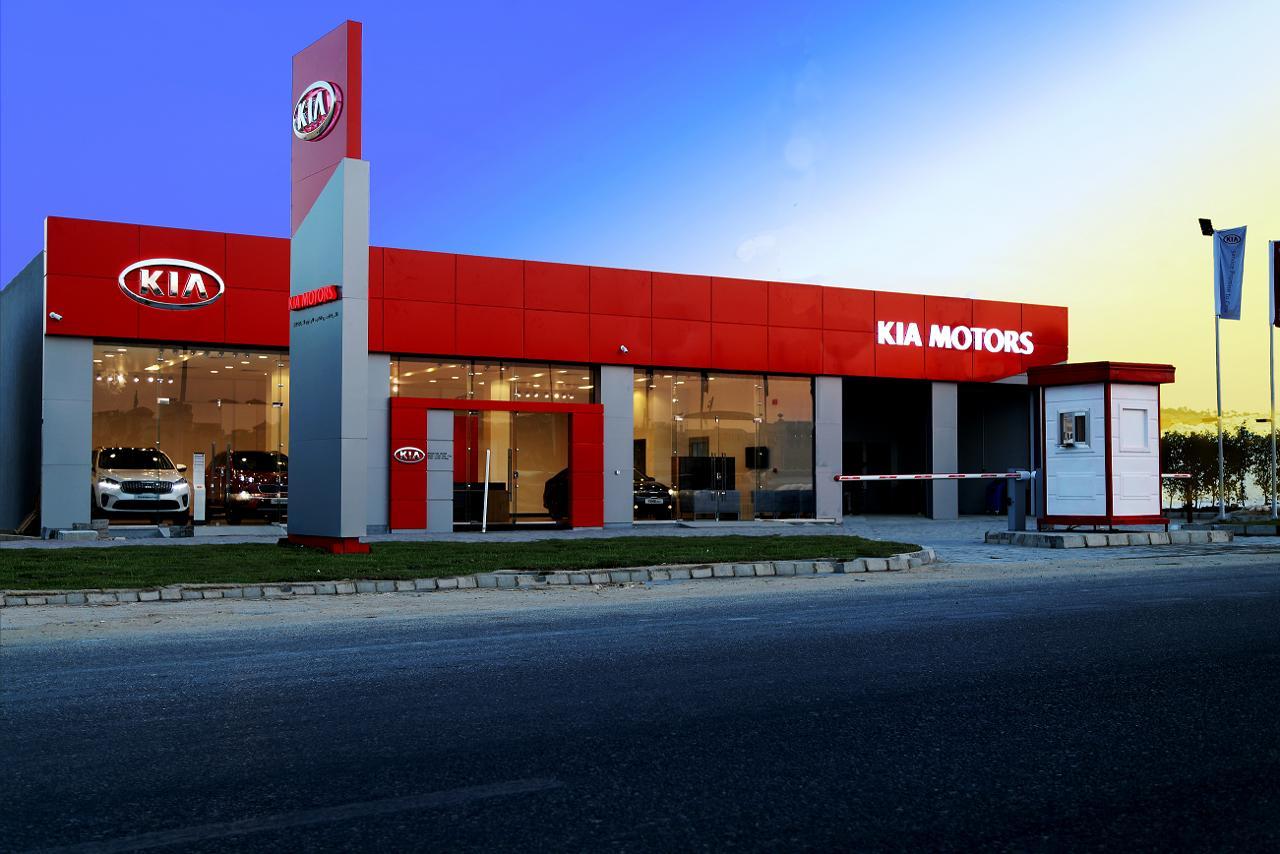 إفتتاح أحدث صالة عرض ومركز خدمة متكامل لسيارات كيا بمدينة الشيخ زايد