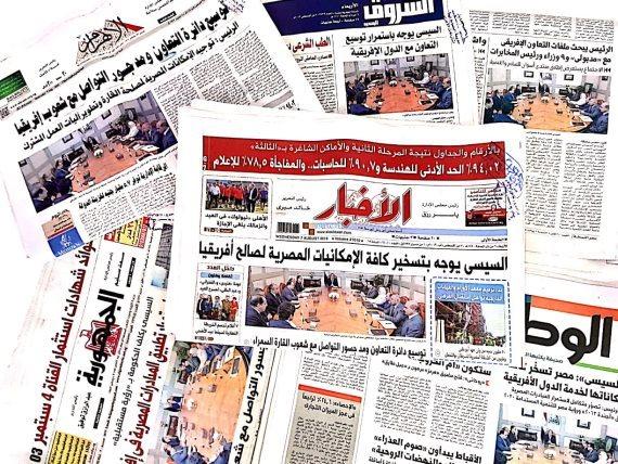 تهنئتا السيسي للشعب المصري وخادم الحرمين الشريفين تتصدر اهتمامات الصحف