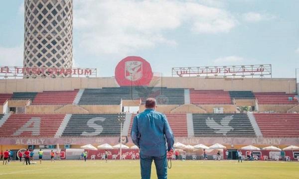 رسميا.. ملعب الأهلى الجديد يستضيف لقاء الإنتاج الحربى