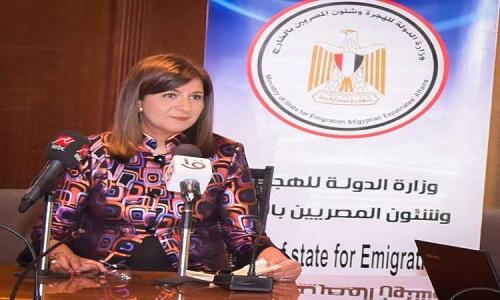 وزيرة الهجرة: الشباب ثروة الوطن فى الخارج والداخل
