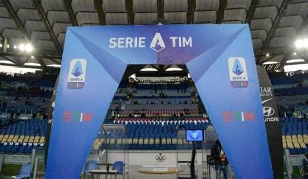 رابطة الدوري الإيطالي تُعلن موعد انطلاق الموسم الجديد
