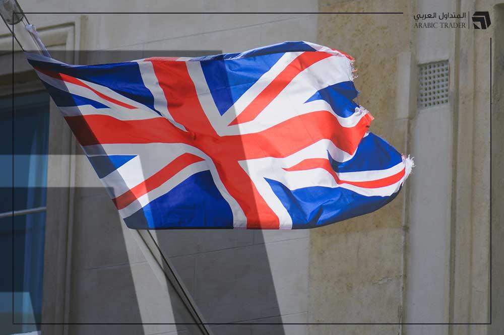الدين العام البريطاني يتجاوز تريليوني استرليني للمرة الأولى
