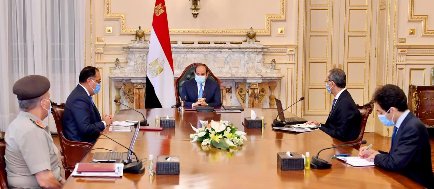 الرئيس السيسي يوجه بتطبيق أعلى المعايير العالمية في إقامة مشروعات الاتصالات