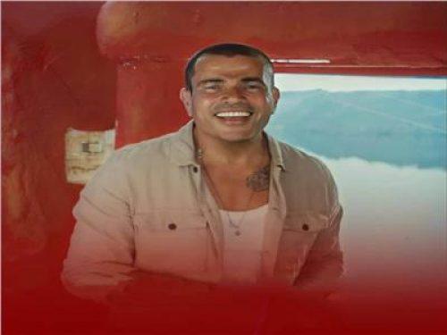 عمرو دياب يتجاوز 10 ملايين مشاهدة بكليب «يا بلدنا يا حلوة»