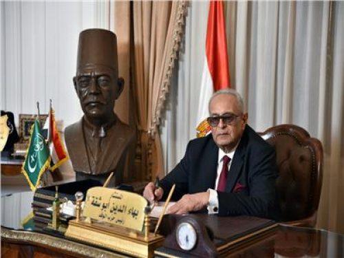 أبو شقة: اجتماع الهيئة العليا لـ «حزب الوفد» باطل