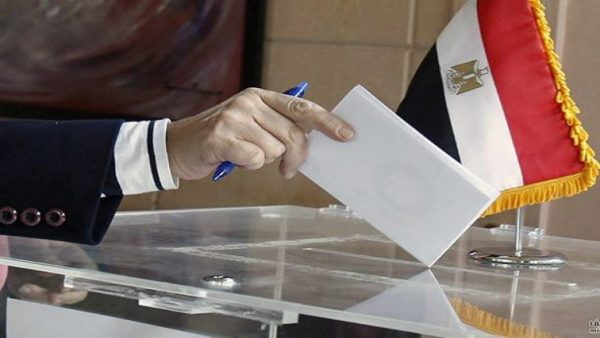 انطلاق التصويت بانتخابات الشيوخ في الخارج بنيوزيلندا