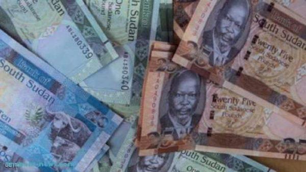 بنك جنوب السودان المركزي: نفاد احتياطيات النقد الأجنبي