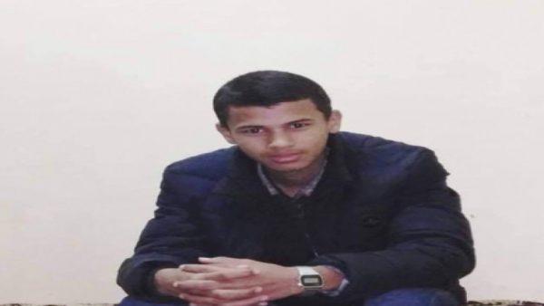 جامعة الأزهر تعزي طالبًا بصيدلة أسيوط توفى غرقا بمطروح