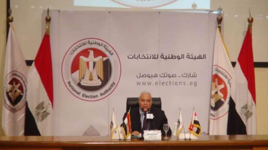 """الوطنية للانتخابات : فوز """" القائمة الوطنية من أجل مصر"""" في مجلس الشيوخ"""