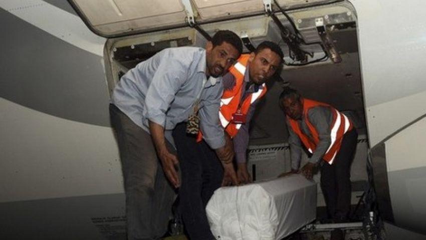 وصول جثامين المصريين الثلاثة ضحايا انفجار بيروت ونقلهم لمسقط رأسهم