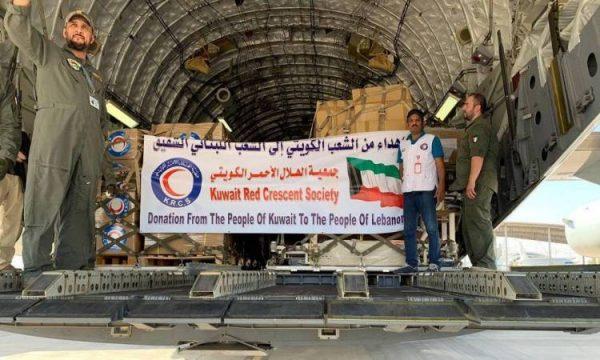 عبر 13 طائرة إغاثة.. 605 أطنان مساعدات كويتية إلى لبنان