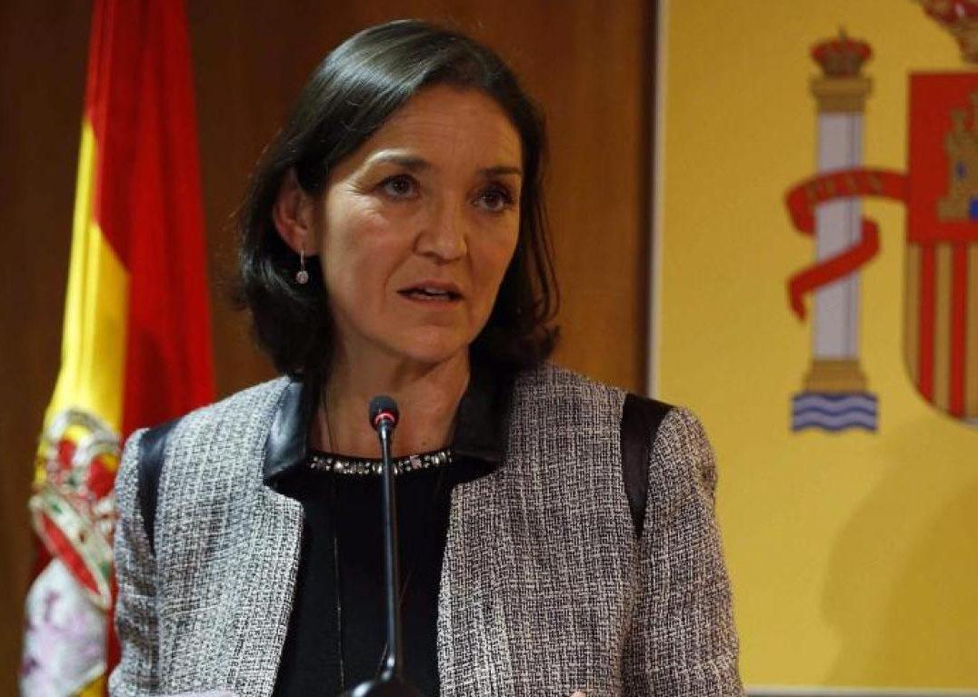 إسبانيا تطالب أمريكا برفع رسوم جمركية