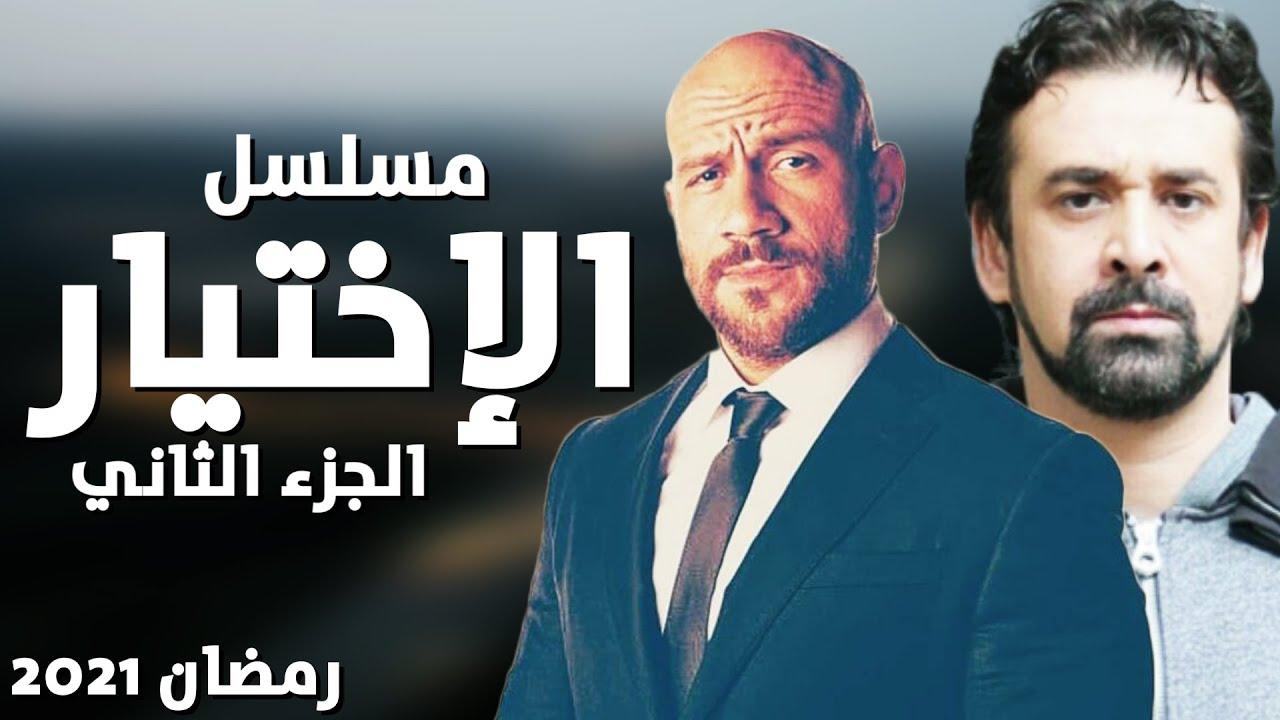 """رسميا أحمد مكي مع كريم عبد العزيز في """"الاختيار 2"""" رمضان 2021"""