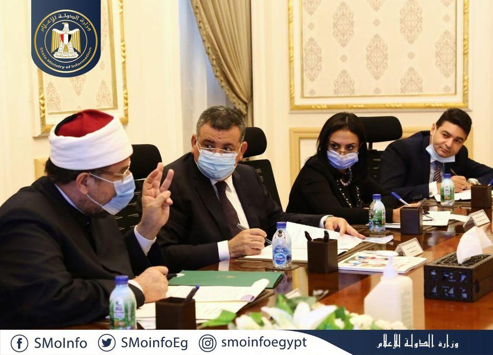 اجتماع عقد اليوم بمقر وزارة الدولة للإعلام