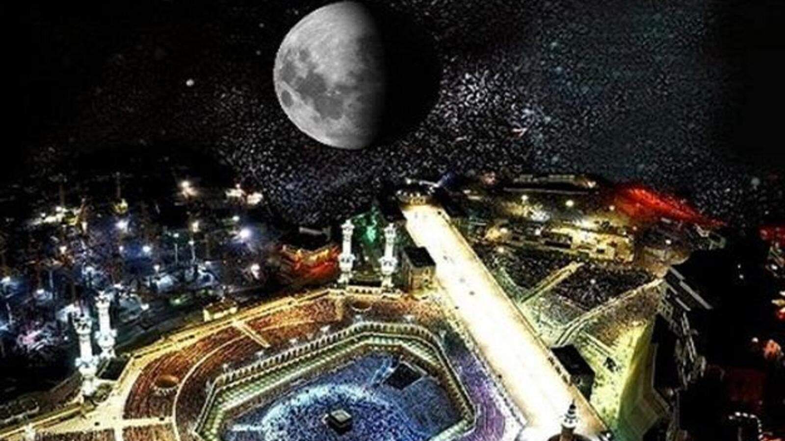 القمر يتعامد على الكعبة المشرفة ويقترن مع كوكب «الزهرة» الإثنين
