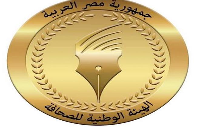 «الوطنية للصحافة» تكرم الصحفيين المتميزين في تغطية «انتخابات الشيوخ»