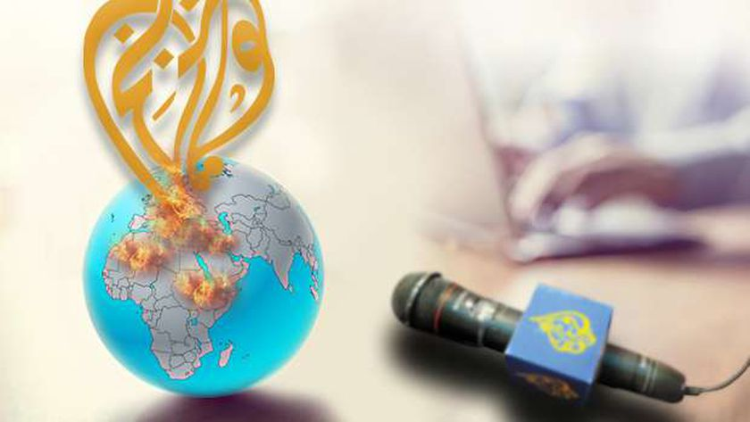 هاشتاج «الجزيرة جواسيس».. الأكثر تداولاً في قطر «عقر دارهم»