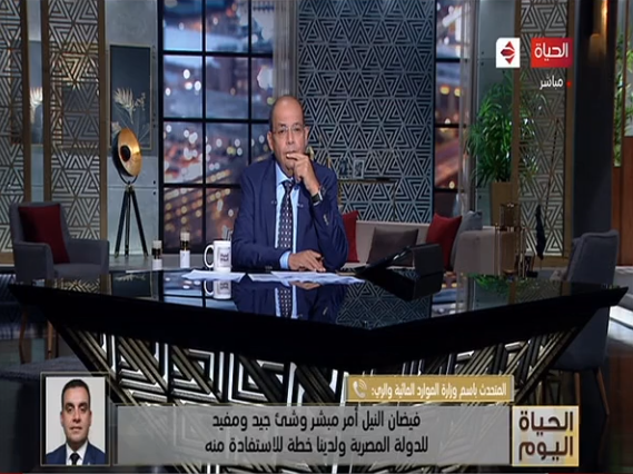 فيديو| متحدث الري: 13 محافظة ستتأثر بفيضان النيل
