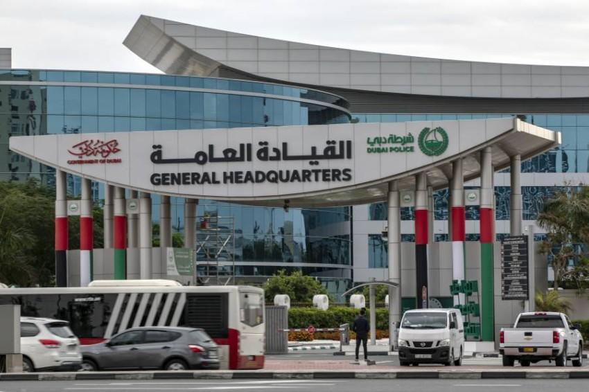 """شرطة دبي تغرم شاب مصاب بـ """"كورونا"""" خرج لشراء قهوة 50 ألف درهم"""
