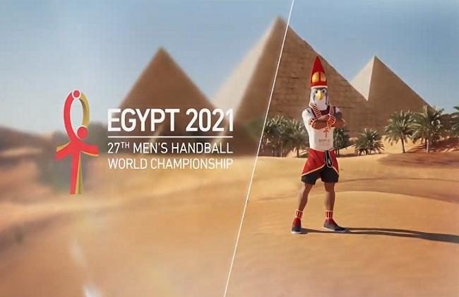 وصول جميع المنتخبات المشاركة في مونديال العالم لكرة اليد إلى مصر