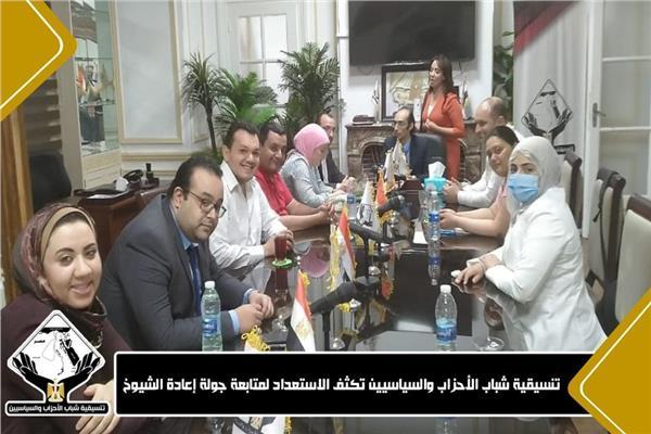 """غرفة عمليات تنسيقية شباب الأحزاب تتابع جولة الإعادة لـ """"انتخابات الشيوخ"""""""