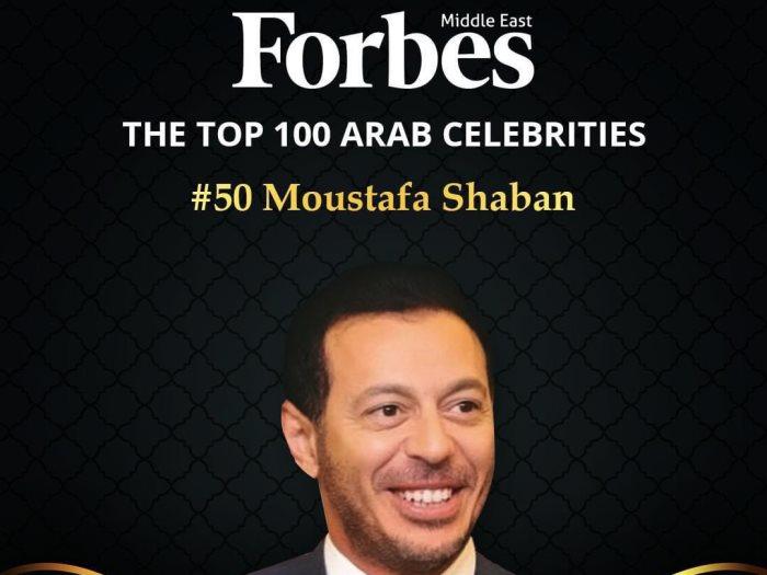 مصطفى شعبان ضمن أفضل 100 شخصية عربية مشهورة للمرة الثانية