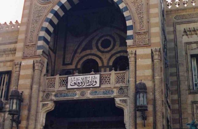 وزارة «الأوقاف» توضح حقيقة إرسال وفد لإغلاق مسجد فاضل بالسادس من أكتوبر