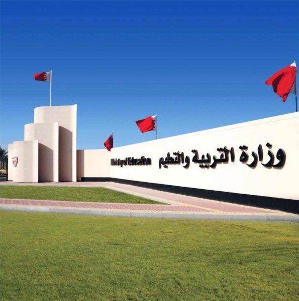 تأجيل بدء الدراسة أسبوعين في البحرين لحين فحص الكادر التعليمي