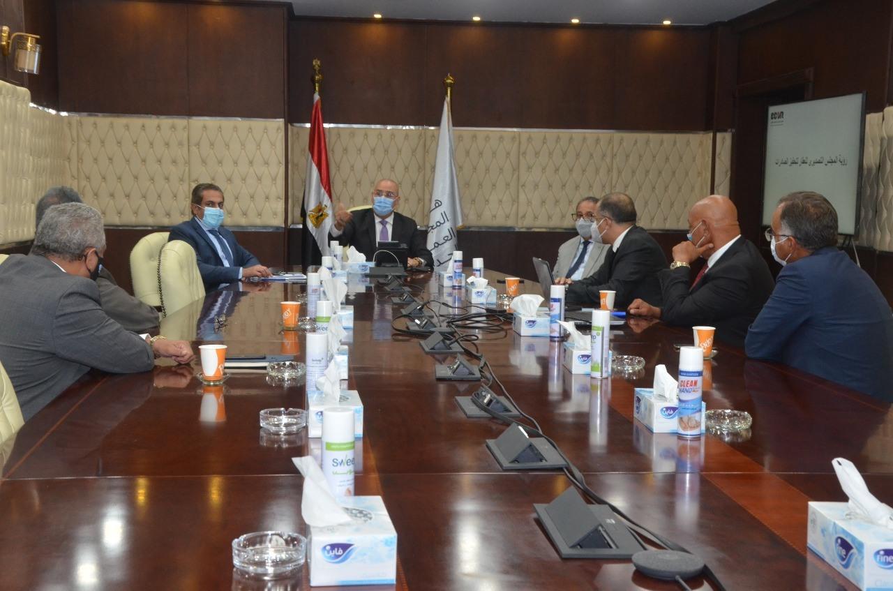 وزير الإسكان يلتقي أعضاء المجلس التصديري للاستثمار العقاري
