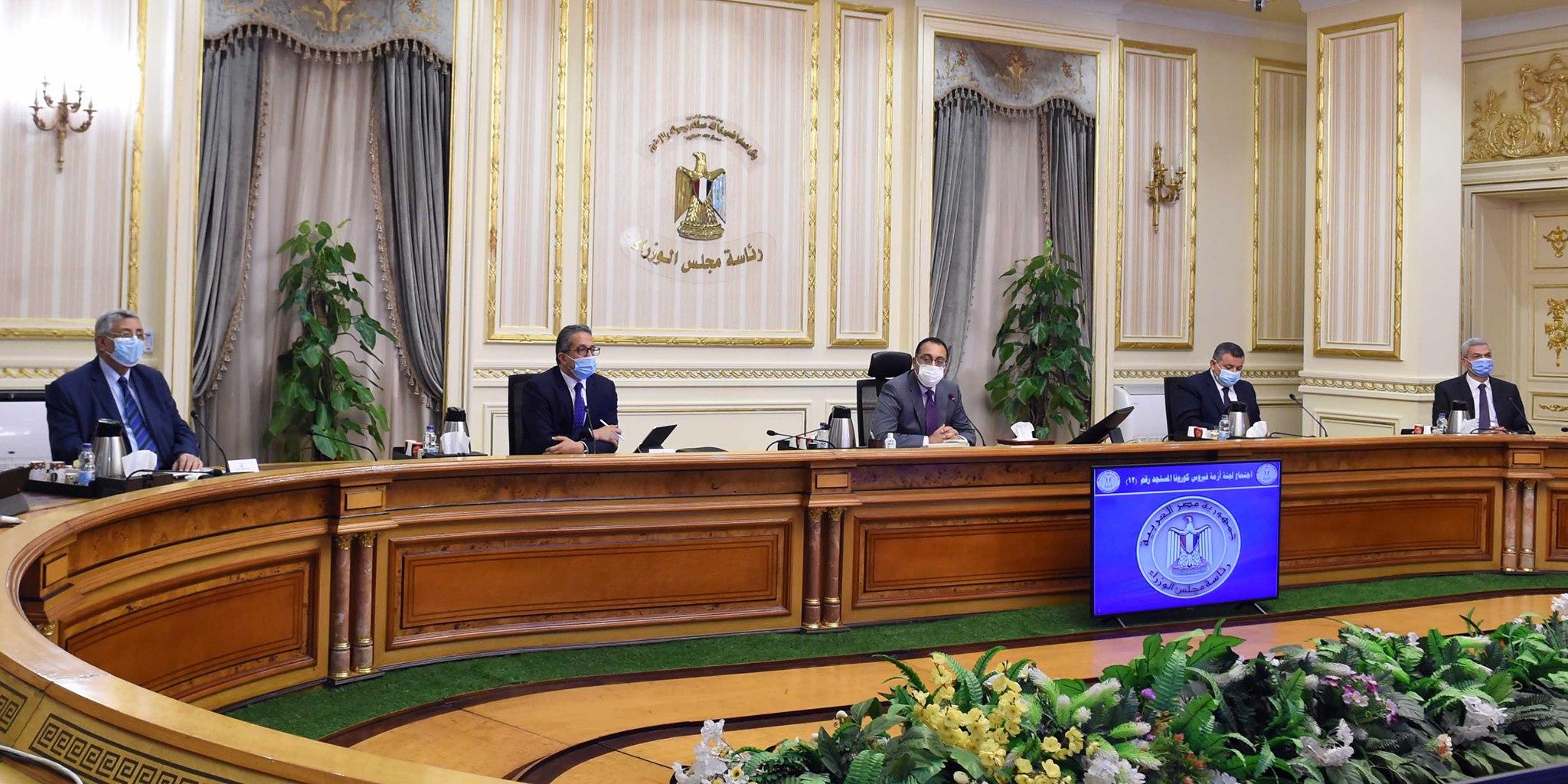 صور | رئيس الوزراء يرأس اجتماع اللجنة العليا لإدارة أزمة كورونا