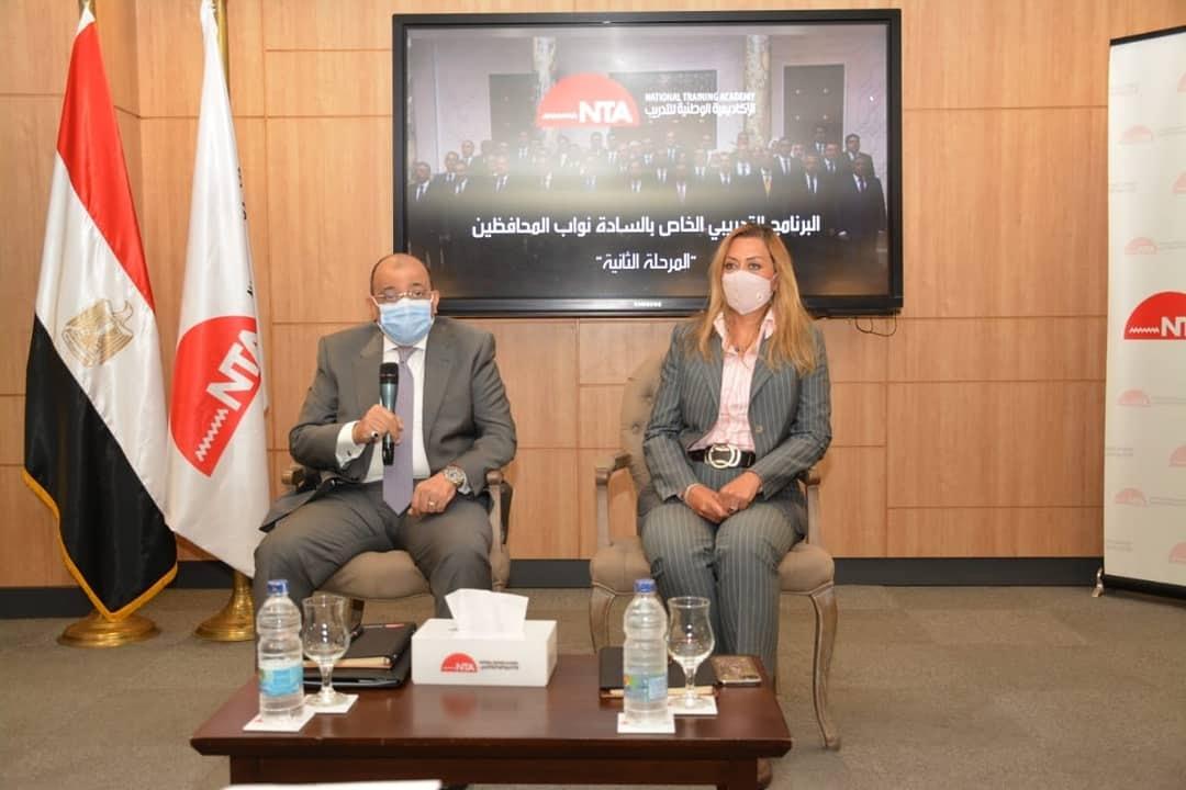 صور |شعراوي و راغب يفتتحان المرحلة الثانية من البرنامج التدريبي لنواب المحافظين