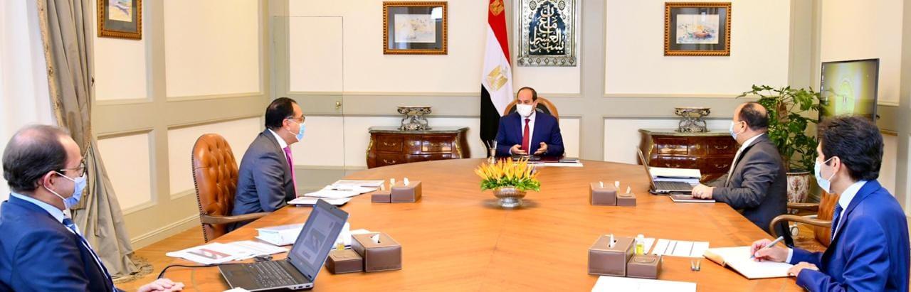 الرئيس السيسي يبحث مؤشرات الأداء المالى فى ظل كورونا ويوجه بسداد متأخرات المصدرين