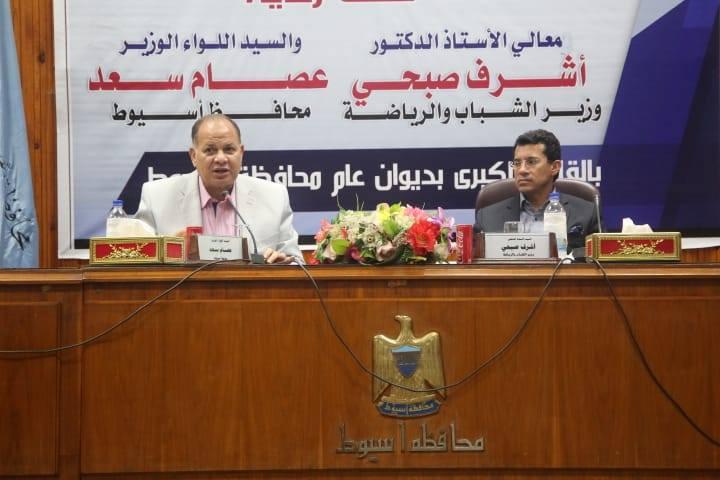 صور | وزير الرياضة ومحافظ أسيوط في لقاء حواري مع شباب الصعيد