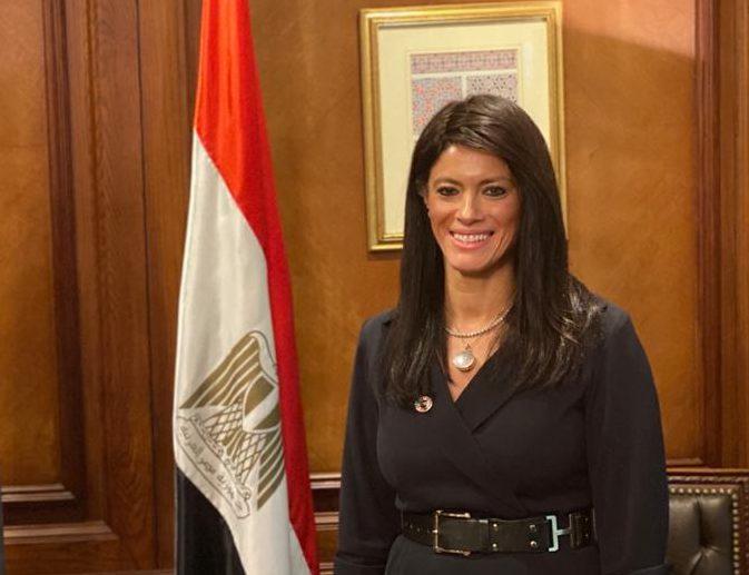 وزيرة التعاون الدولى : مصر الوجهة الأولى لاستثمارات البنك الأوروبى للإعمار