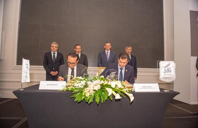 صور | توقيع بروتوكول تعاون بين صندوق تحيا مصر وإعمار مصر لتنفيذ مخطط التنمية المستدامة