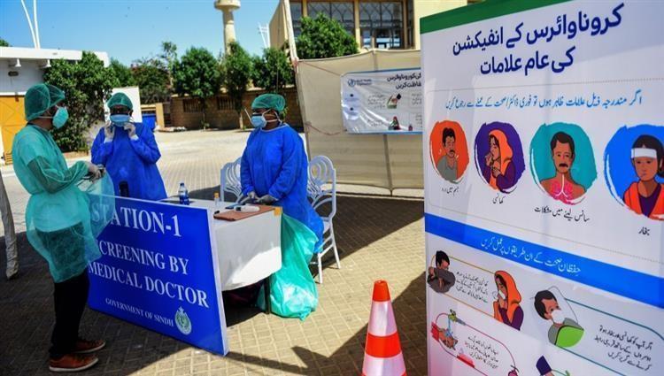 باكستان تسجل 2829 حالة إصابة جديدة بفيروس كورونا المستجد خلال الـ24 ساعة الماضية