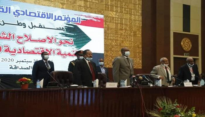 انطلاق أعمال المؤتمر الاقتصادى لبحث سياسات الإصلاح والتنمية بالسودان