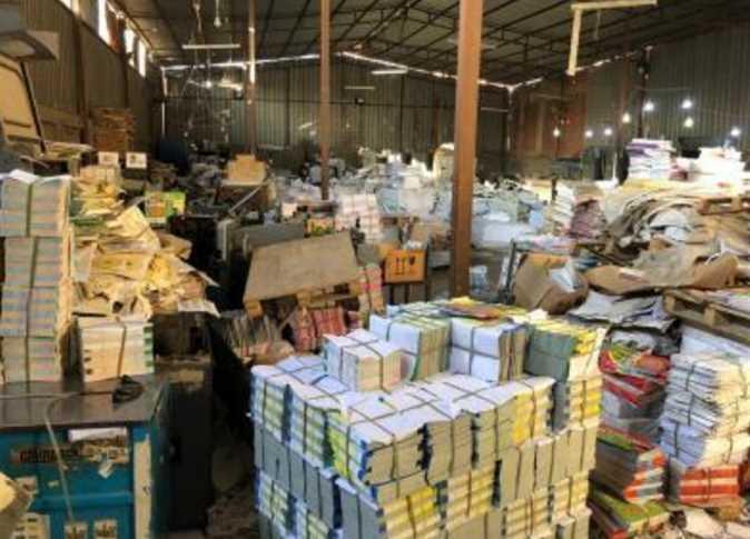 ضبط 1000 كتاب مقلد بحيازة صاحب مطبعة بدون ترخيص بالقاهرة