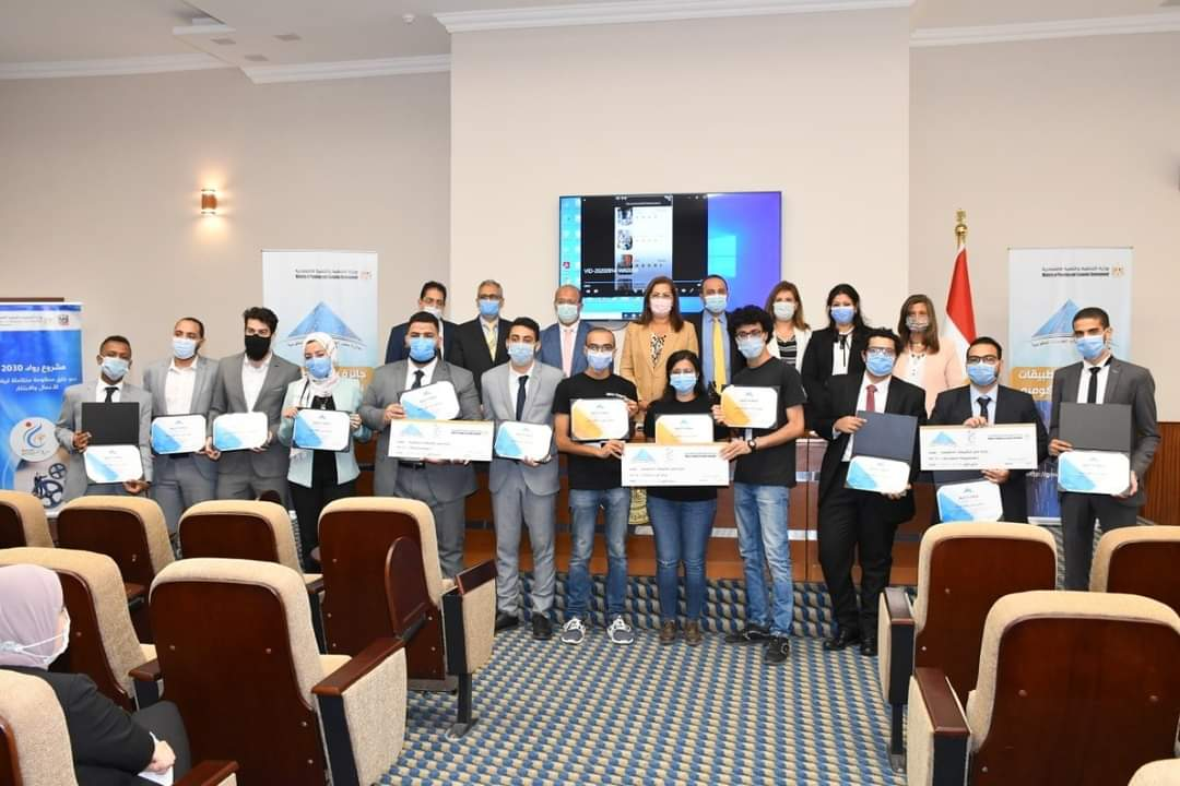 وزارة التخطيط تستعرض الفرق الفائزة بجائزة مصر لتطبيقات الخدمات الحكومية
