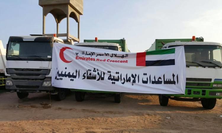 الإمارات تقدم 16 طن مواد إغاثية لأهالى الساحل الغربى فى اليمن