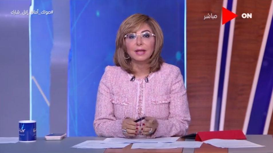 فيديو| لميس الحديدي عن الانتخابات: الإقبال معقول جدًا والنساء تصدرن المشهد