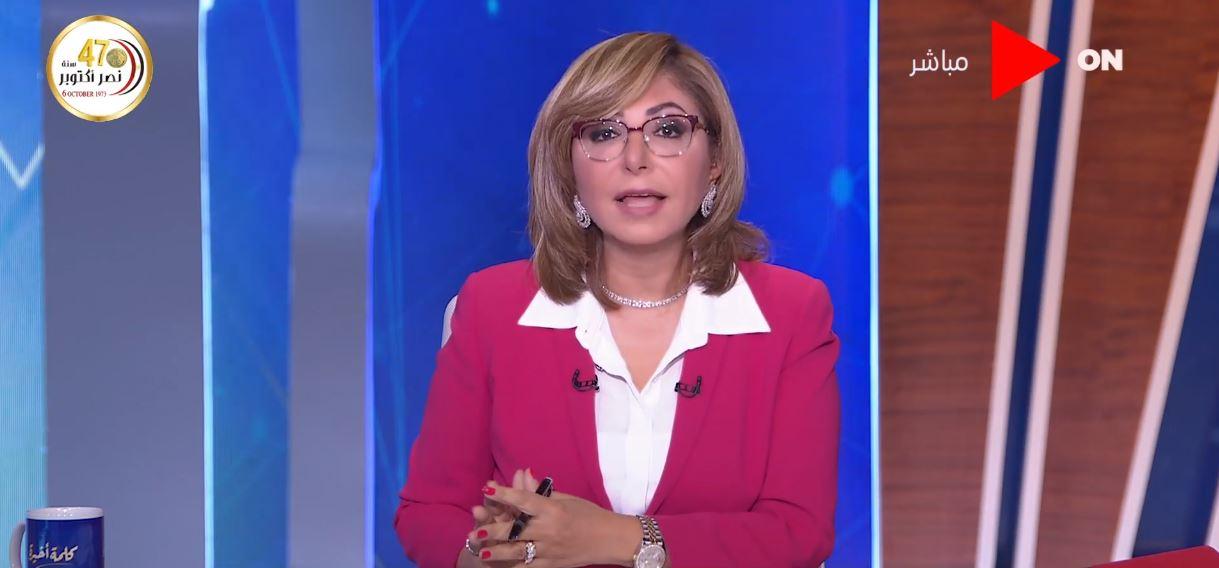 فيديو| لميس الحديدي عن ذكرى انتصارات أكتوبر: ستظل حقيقة نبني عليها مصر الحديثة