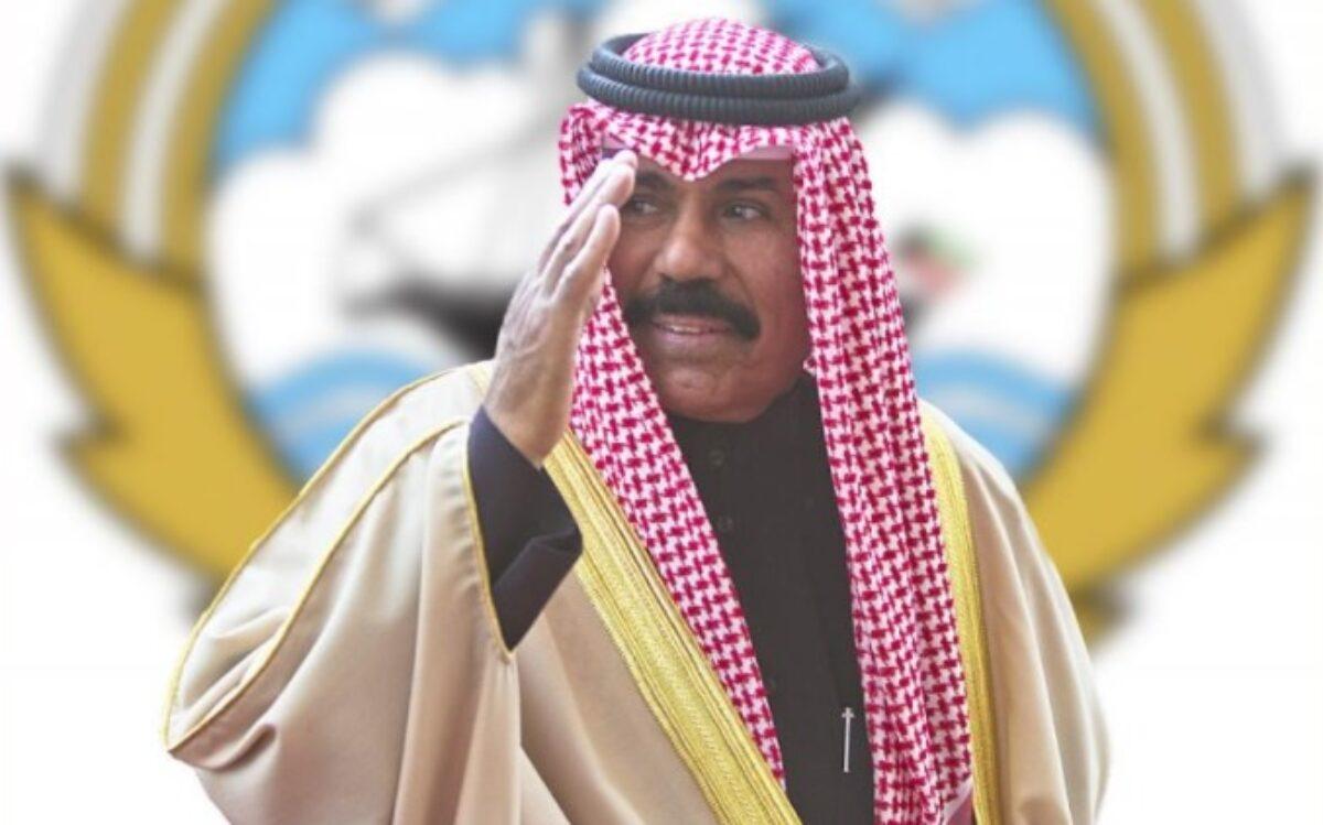 بعد 9 أيام من وفاة أمير الإنسانية.. الكويت تكمل عملية الانتقال السلس للسلطة