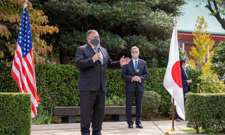 بومبيو يصل طوكيو لحضور اجتماع مع نظرائه من اليابان وأستراليا والهند