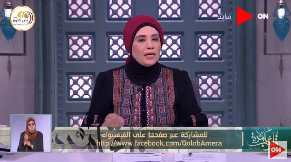 فيديو| نادية عمارة توضح ضوابط قائمة المنقولات في الإسلام