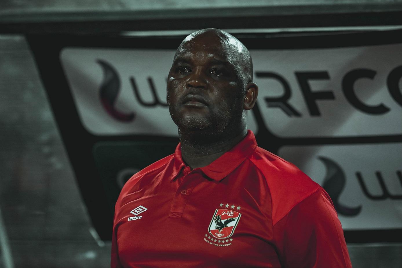 موسيماني يعلن تشكيل الأهلي لمواجهة الوداد في دوري أبطال إفريقيا