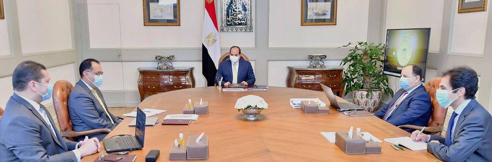 الرئيس السيسي يوجه بتركيز استراتيجية تطوير منظومة الجمارك وتبسيط الإجراءات المستندية