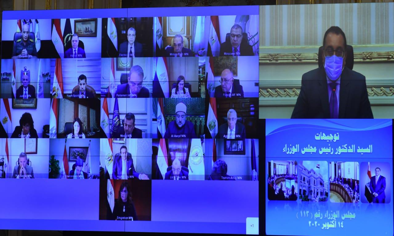 الحكومة توافق على مبادرة العربى للإنماء الاقتصادى بتأجيل سداد القروض الممنوحة لمصر