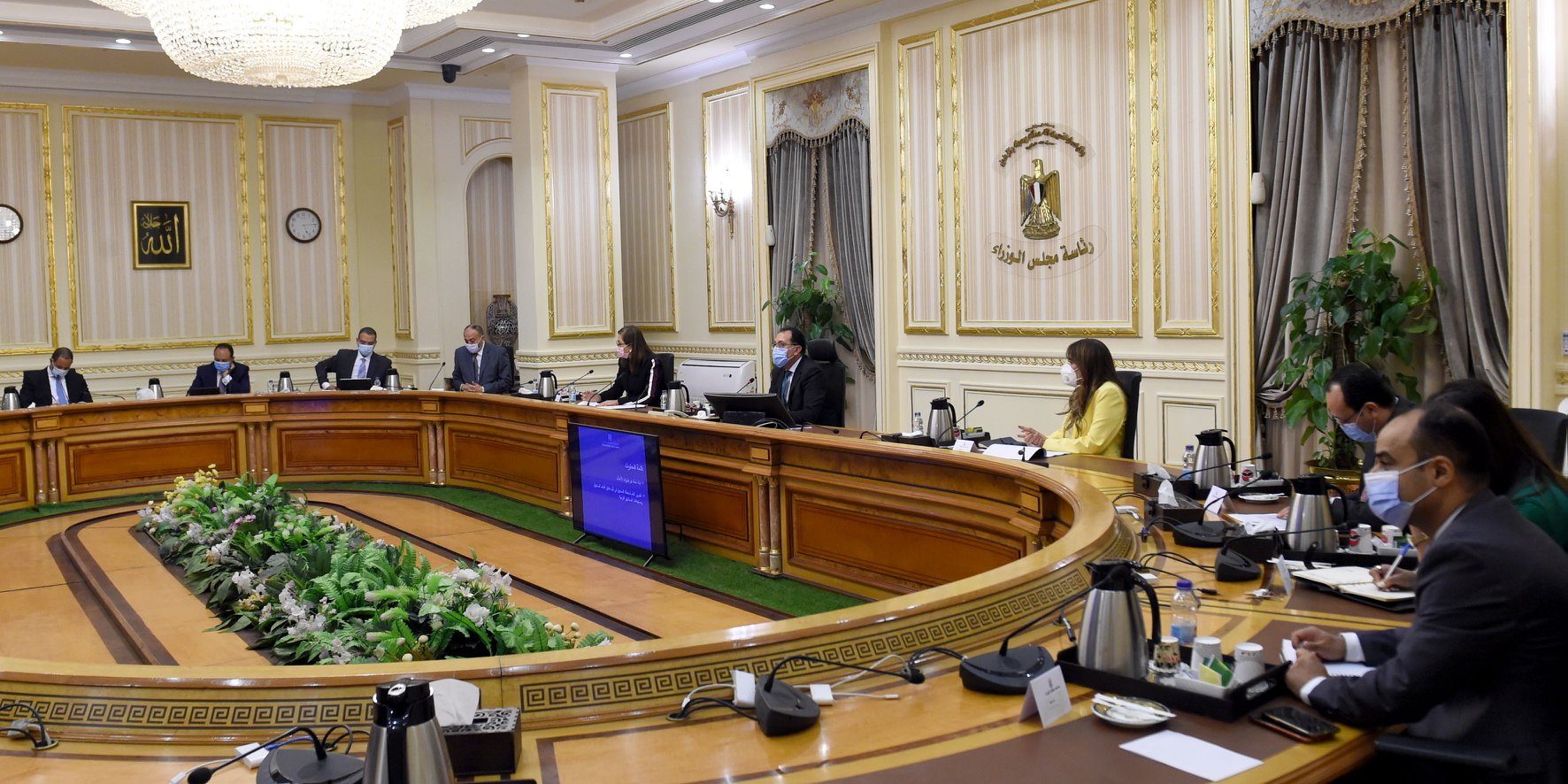 صور | رئيس الوزراء يتابع آخر تطورات أعمال صندوق مصر السيادي