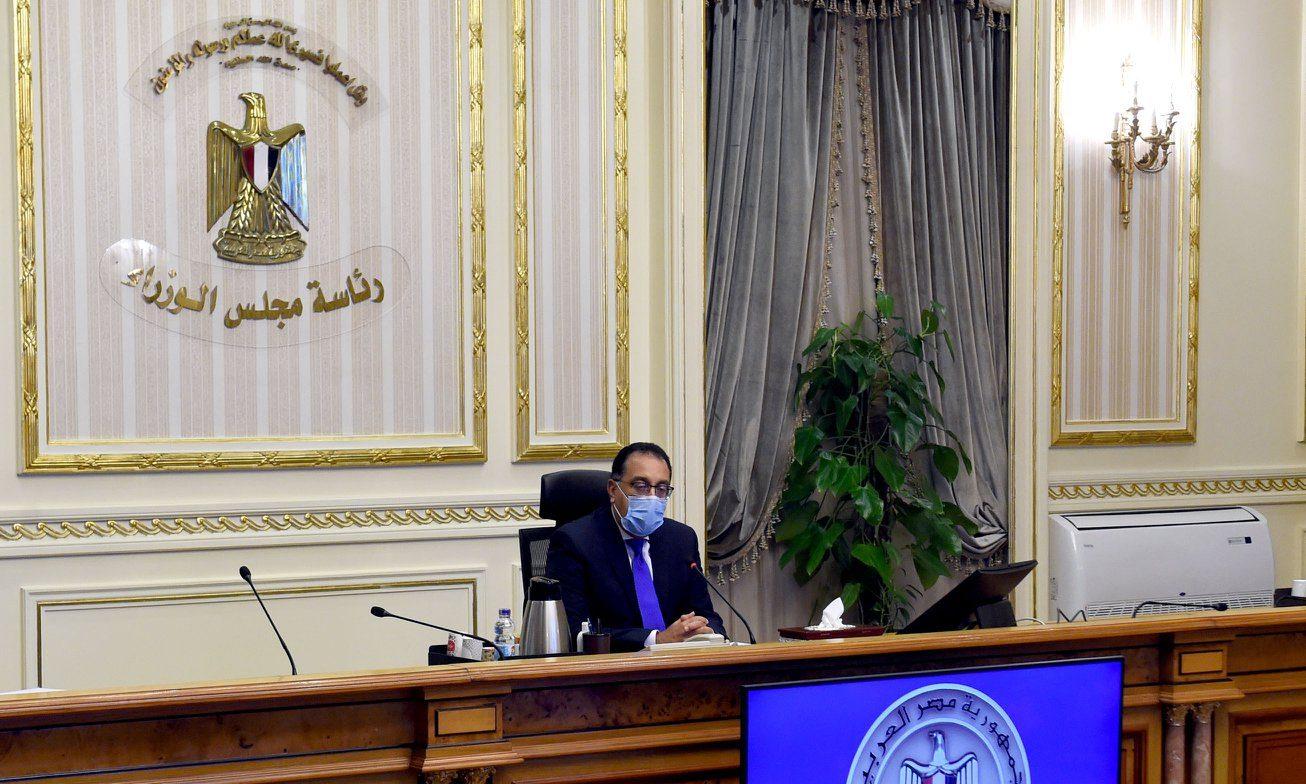 مدبولي يجتمع بمجلس إدارة الهيئة العامة للمنطقة الاقتصادية لقناة السويس